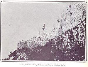 Albania during the Balkan Wars - Montenegrin flag on Shkoder fortress.