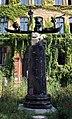 category sculptures in berlin prenzlauer berg wikimedia commons. Black Bedroom Furniture Sets. Home Design Ideas
