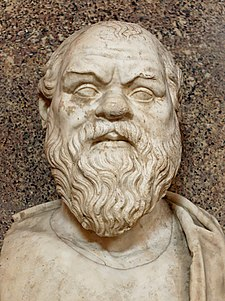 Bust of Socrates in the Vatican Museum Socrates Pio-Clementino Inv314.jpg