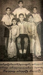 Sons and Daughters of Princess Myat Phaya Galay.jpg
