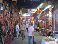 Souks Marrakech 073.JPG