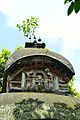 South Shiva Mandir Top - East View - Kalachand Das Ghosh Estate - Sankrail - Howrah 2013-08-15 1696.JPG