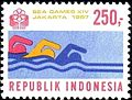 Southeast Asian Games 1987 stamp of Indonesia 2.jpg
