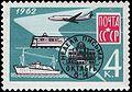 Soviet Union stamp 1962 CPA 2741.jpg