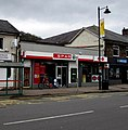Spar and Post Office, Risca (geograph 5755350).jpg