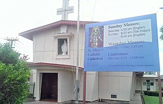 Lae - St. Mary Catholic Church, Top Town, Lae.