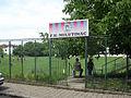 Stadion FK Milutinac.jpg