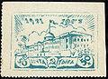 StampTuva1943Yver106.jpg