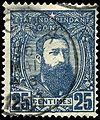 Stamp Belgian Congo 1889 25c.jpg