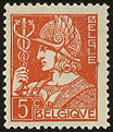 Stamp of Belgium, 1932.jpg