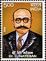 Stamp of India - 2008 - Colnect 157990 - Dr C Natesan.jpeg