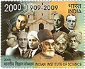 Stamp of India - 2008 - Colnect 158019 - Indian Institute Of Science.jpeg
