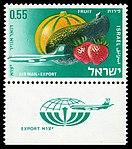 Stamp of Israel - Export 55.jpg
