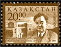 Stamp of Kazakhstan 250.jpg