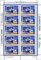 Stamp of Moldova md612sh.jpg