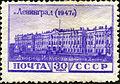 Stamp of USSR 1223.jpg