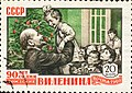 Stamp of the Soviet Union (1960) 2325.jpg
