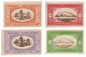 Arshak Fetvadjian - Some of the stamps that Fetvadjian designed for the Democratic Republic of Armenia.