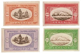 Postage stamps and postal history of Armenia - These Arshak Fetvadjian designed stamps if genuine were never used in Armenia and are most likely forgeries.