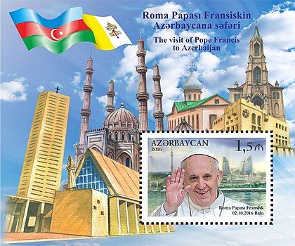 The stamp is dedicated to the pastoral visit of Francis to Azerbaijan on 2 October 2016 Stamps of Azerbaijan, 2016-1283s.jpg