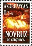 Stamps of Azerbaijan, 2017-1291.jpg