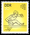 Stamps of Germany (DDR) 1975, MiNr 2066.jpg