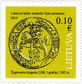 Stamps of Lithuania, 2015-04.jpg