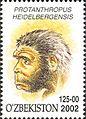 Stamps of Uzbekistan, 2002-16.jpg