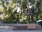 Statue of Valery Chkalov in Dnipropetrovsk 05.JPG