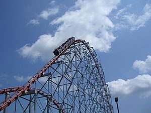 Steel Force - Image: Steel Force (Airtime)