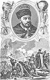 Stefan Batory (Wizerunki książąt i królów polskich).jpg