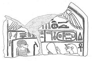 Semenkare Nebnuni - Nebnuni (right) offering to Ptah (left) on a stele from Gebel el-Zeit