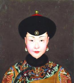 Empress Nara