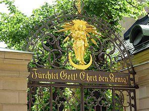 German Church, Stockholm - Northern gate.