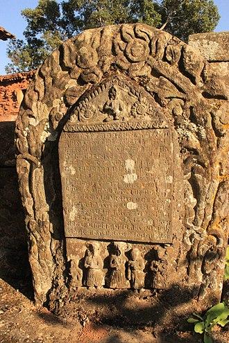 Nuwakot, Nuwakot - Image: Stone Inscription