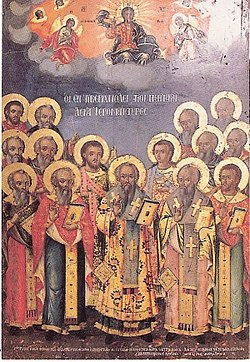 Sts. 15 Martyrs of Tiveriopolis Icon.jpg