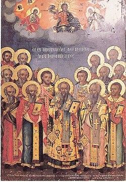 250px-Sts._15_Martyrs_of_Tiveriopolis_Icon Всемирното Православие - СВ. ПЕТНАДЕСЕТ ТИВЕРИОПОЛСКИ (СТРУМИШКИ) СВЕЩЕНОМЪЧЕНИЦИ