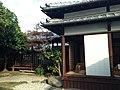 Study in birthplace of Kitahara Hakushu.JPG
