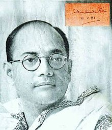 Subhash Chandra Bose History In Tamil Pdf