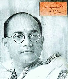 Also known as Netaji, founder of Azad Hind force