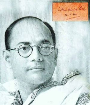 Kayastha - Subhas Chandra Bose, President of the Indian National Congress (1938-1939) and founder of the Indian National Army