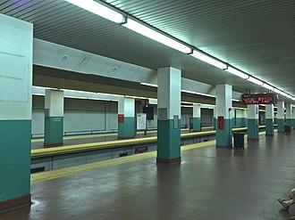Suburban Station - Image: Suburban Station Platforms