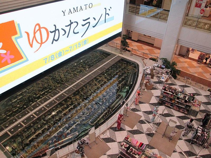 File:Sunshine City Tokyo (6).jpg
