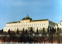 Supreme Soviet 1982.jpg