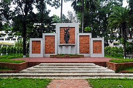 Swadhinata Smrity Mural, University of Chittagong (07).jpg