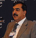 Syed Gillani - World Economic Forum on the Middle East 2008.jpg