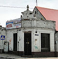Szczecin Podjuchy ul Granitowa rog Marmurowa.jpg