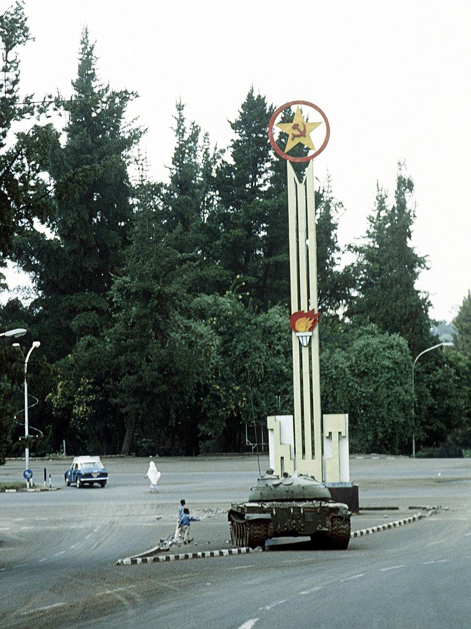 T-55 Ethiopian Civil War 1991.JPEG