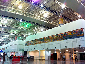 Biju Patnaik International Airport - Terminal T1 Waiting Area