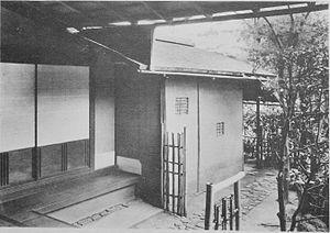 Sen no Rikyū - His chashitsu Tai-an at the Myōki-an, Kyoto